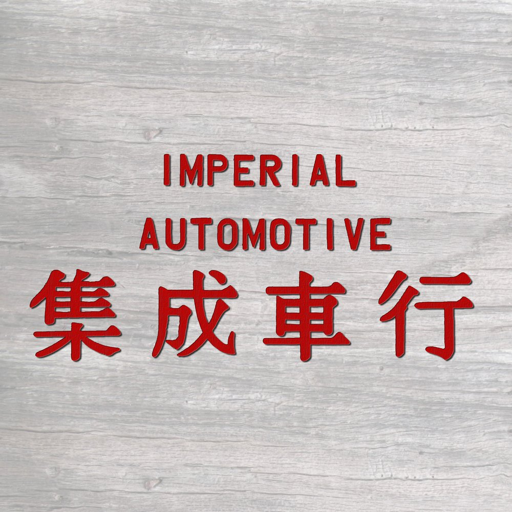 Imperial Automotive