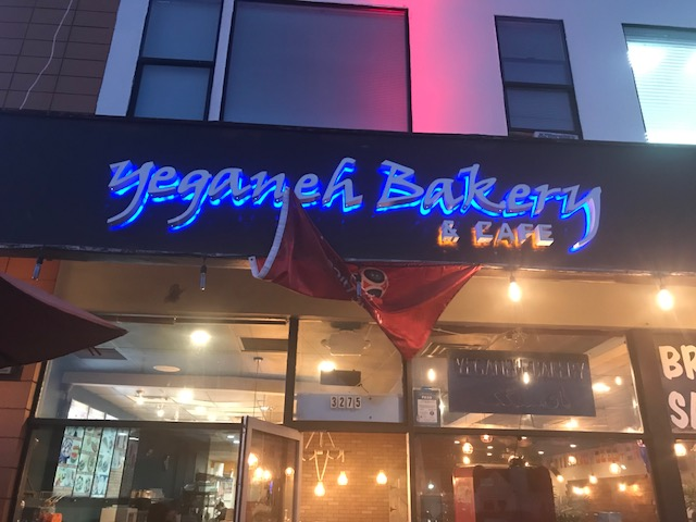 Yeganeh Bakery and Kafe Unik